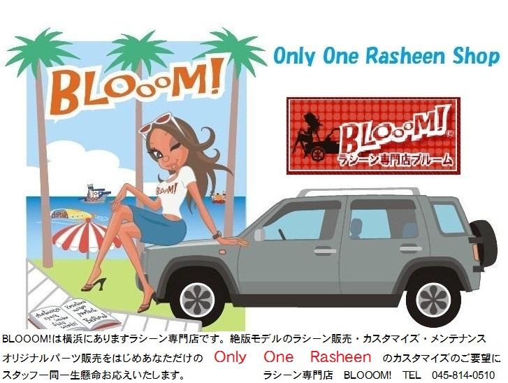 BLOOM_beach