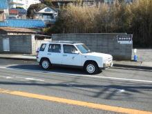 葉山に車検引き取り!