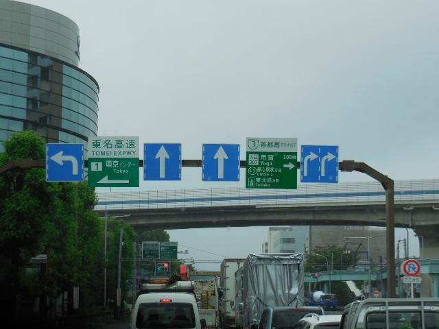 東京まで買い取り!