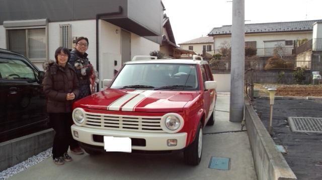 Oさんコニー納車!