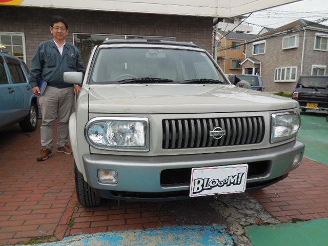 希少モデル1500タイプS納車!