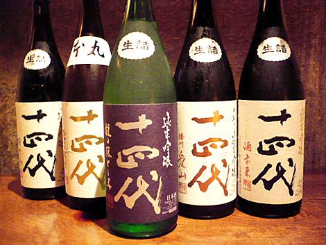 幻の酒十四代!