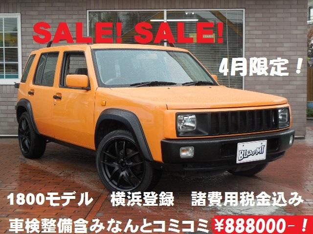4月の特選ラシーンZESTYモデルが・・・・乗り出し¥888000!