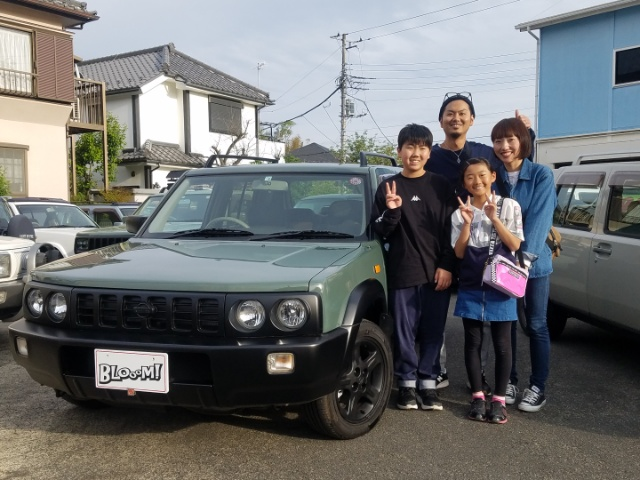 平成最終納車!