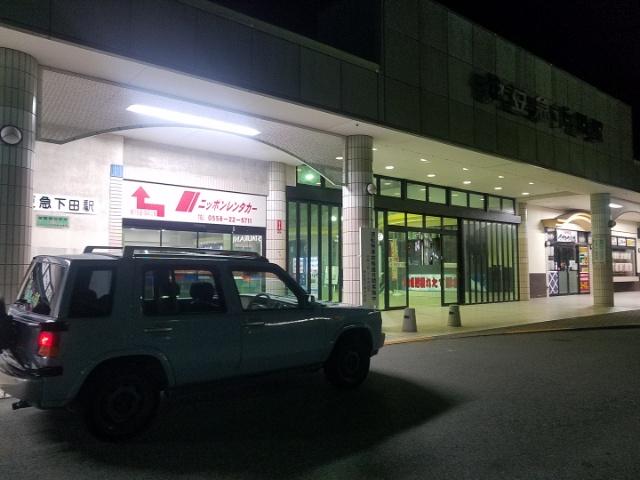NO24は電車で伊豆下田まで!