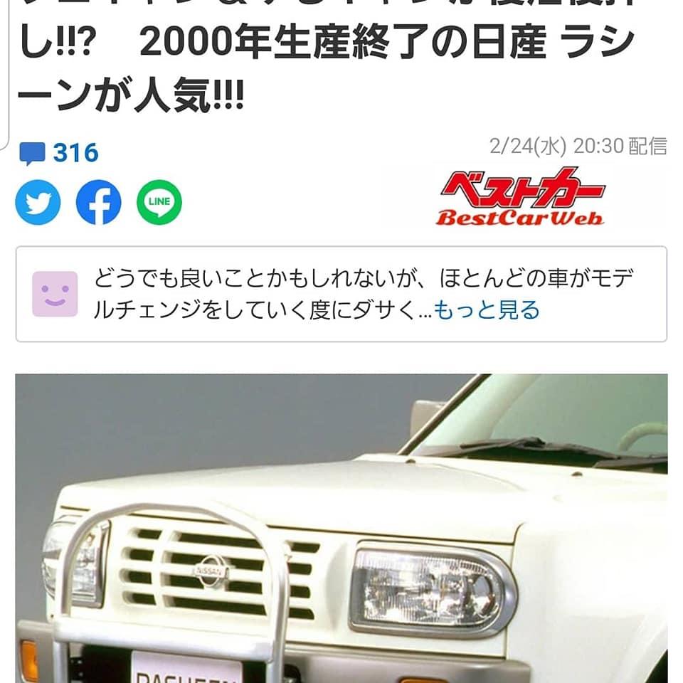 Yahooニュースに掲載されました!