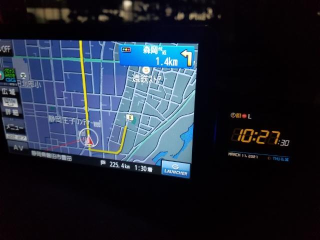 3台目は静岡まで!